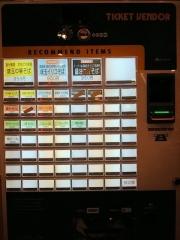 【新店】麦と麺助 新梅田中津店-3
