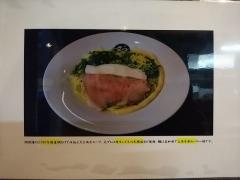 【新店】らーめん 鞍-5