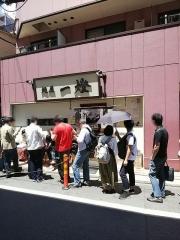 麺屋 一燈【四弐】-1