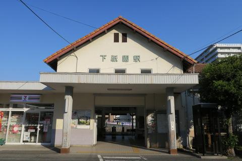 01_JR下祇園駅