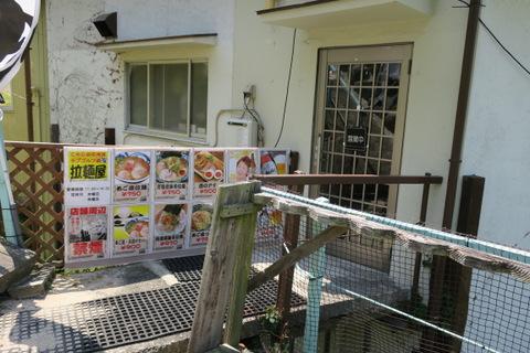 こちら安佐南区ラブゴルフ前 塩拉麺屋(外観)