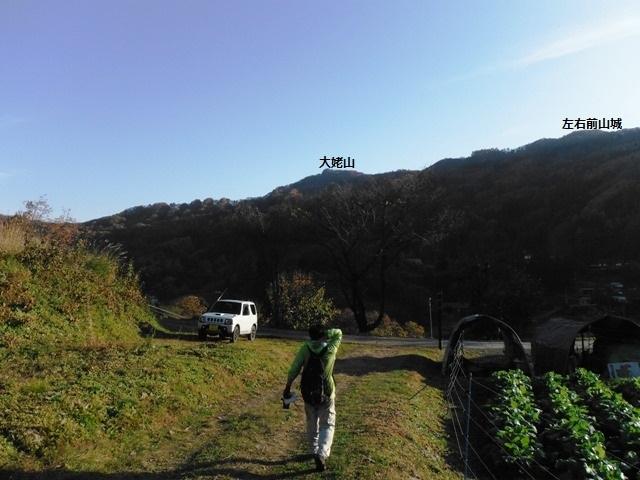 左右秋葉山砦 (57)