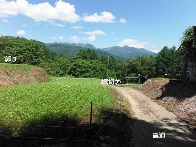 根小屋城(長野市戸隠) (2)