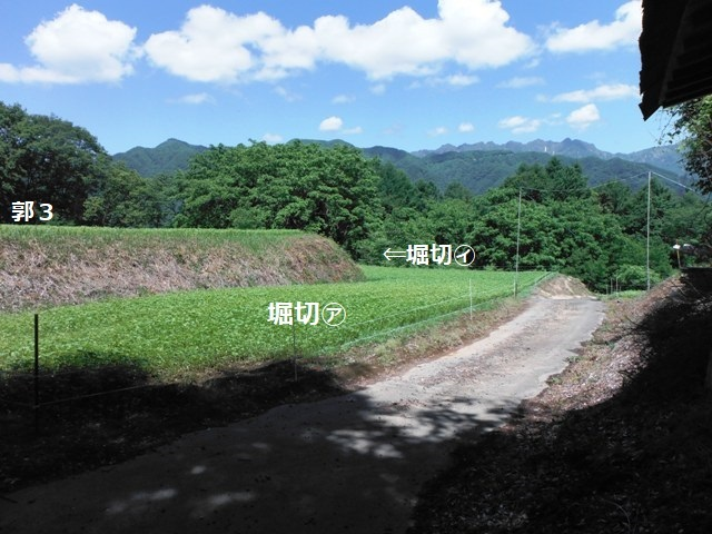根小屋城(長野市戸隠) (1)