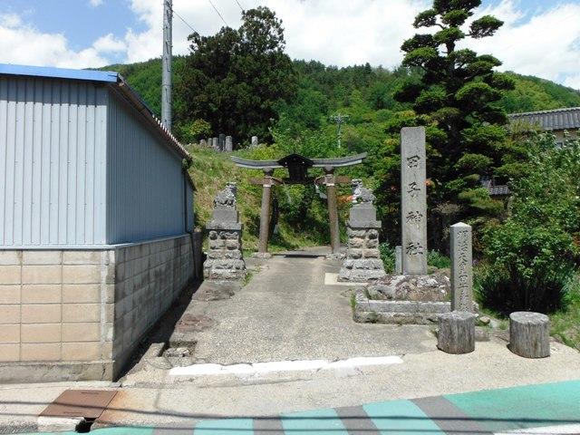 多胡氏館(長野市) (1)