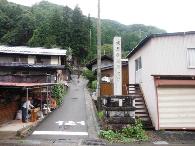 追通の栗田屋敷 (1)