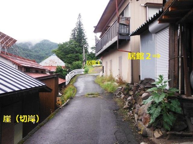 追通の栗田屋敷 (4)