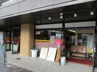 東横笹口 店
