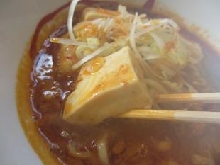燈 辛麺 具