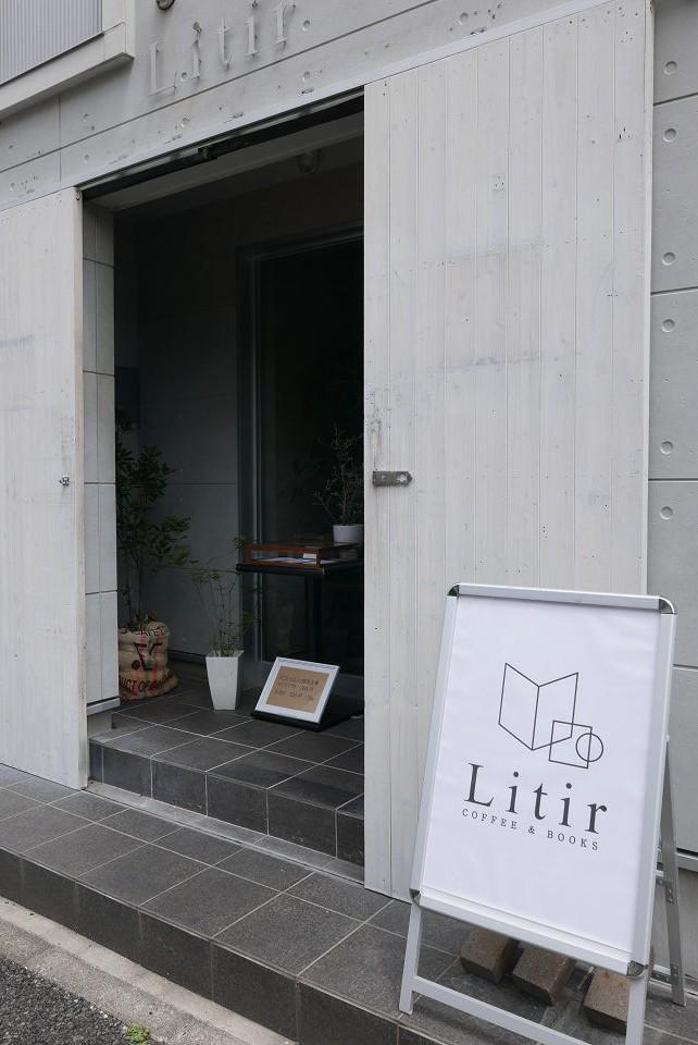 litir_itengo003.jpg