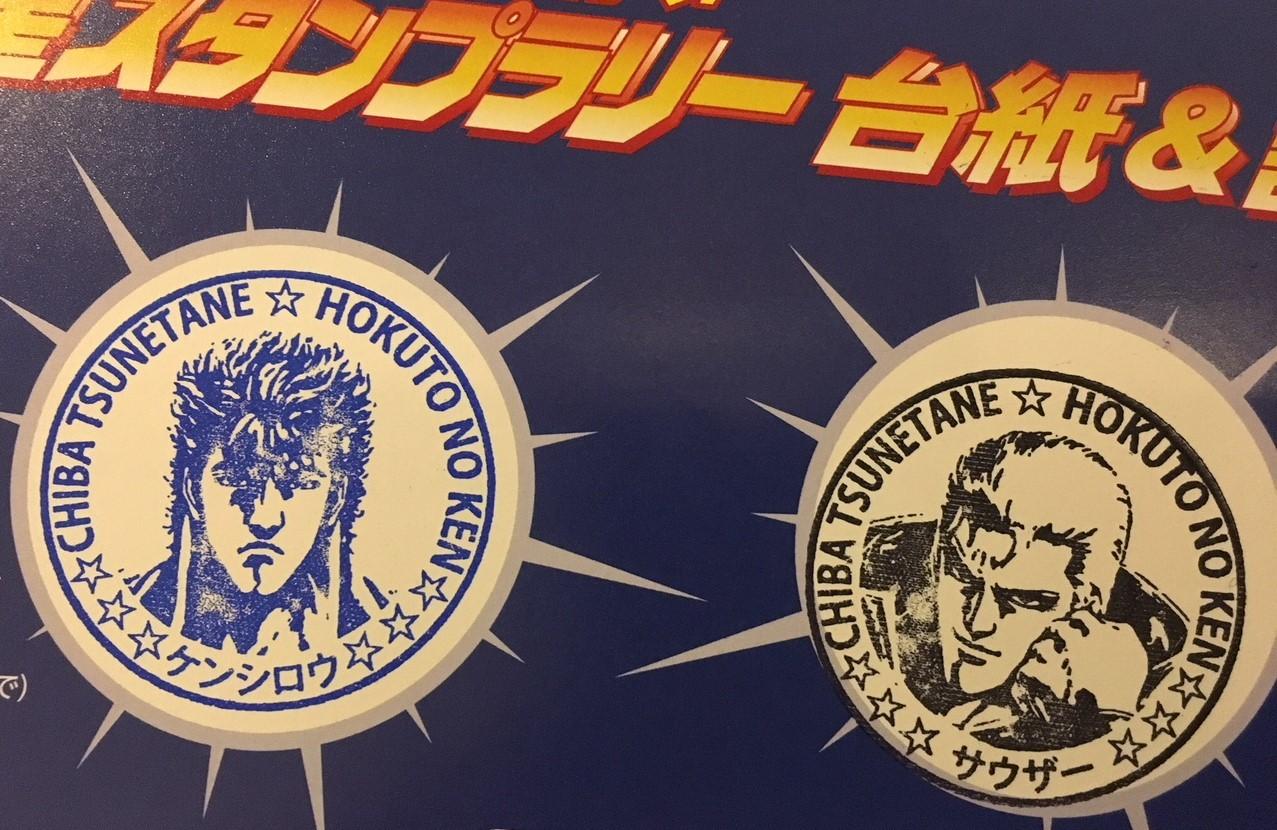 stamp_hk.jpg