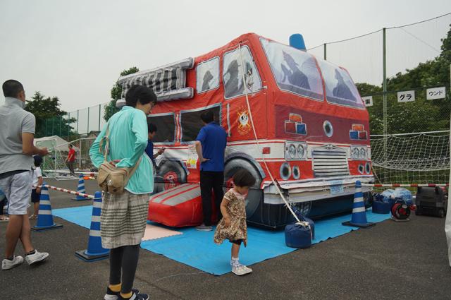 フワフワやり放題!!!日野自動車の駅伝大会