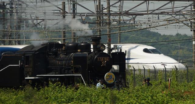 C56160と東海道新幹線