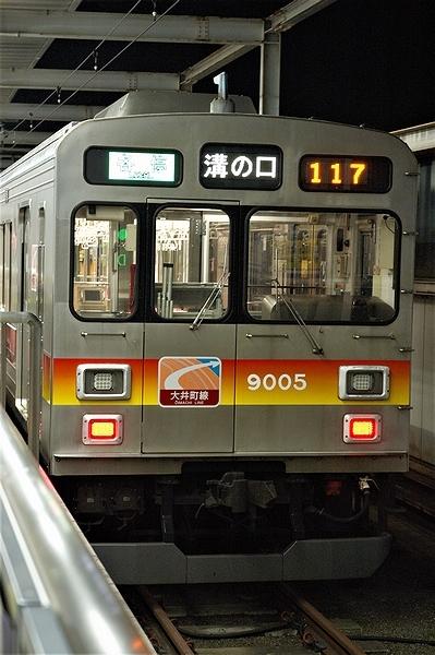 @大井町駅