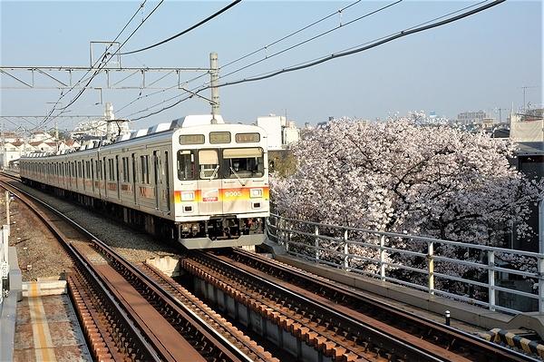 @緑が丘駅