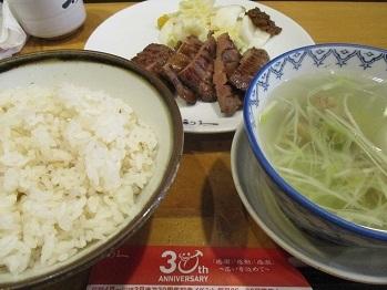 506rikyu-2.jpg