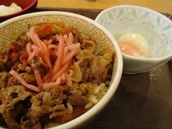 513sukiya-2.jpg
