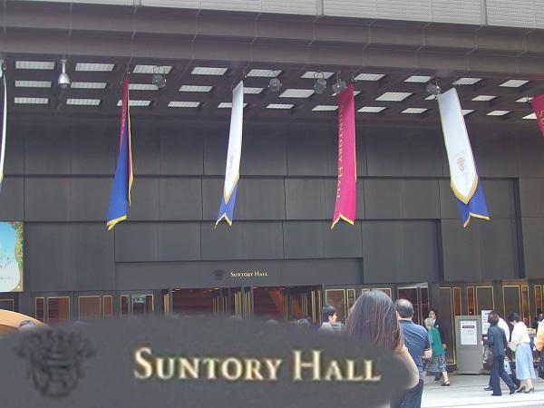Suntry Hall_600