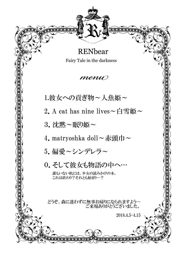 menu_web.jpg