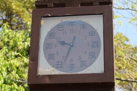 07IMG_1243お城時計(江戸前期) (480x320)