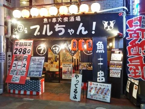 05DSC_0814日の出町商店街アーケード (480x360)