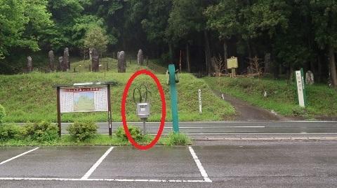 佐田京石07登山届入れ (480x269)