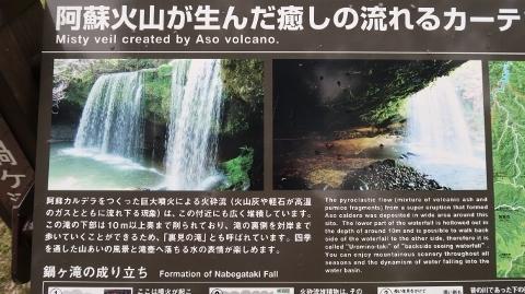鍋ケ滝12 (480x269)