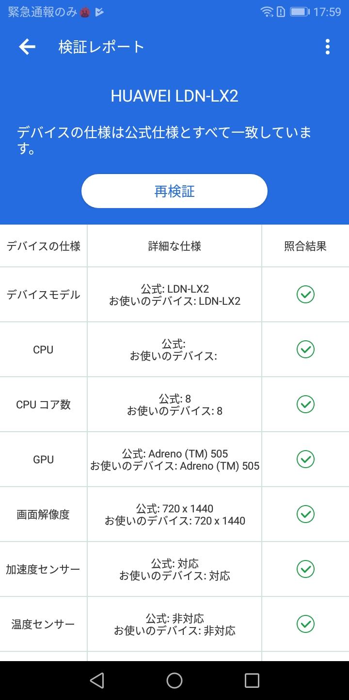 Screenshot_20180329-175953.jpg