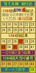 2018y03m29d_194028183.jpg