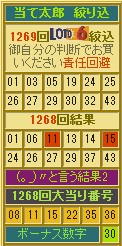 2018y04m12d_200012329.jpg