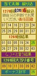 2018y04m16d_195640667.jpg