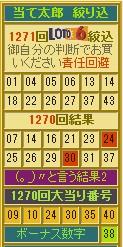 2018y04m19d_193927337.jpg