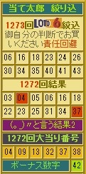 2018y04m26d_193312213.jpg