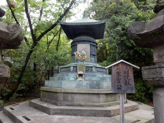 増上寺 (15)
