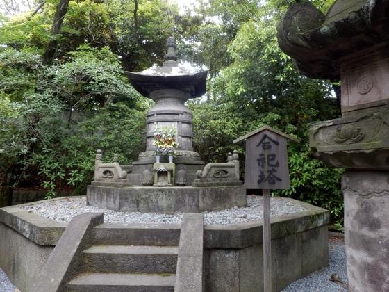 増上寺 (18)