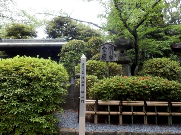 増上寺 (20)