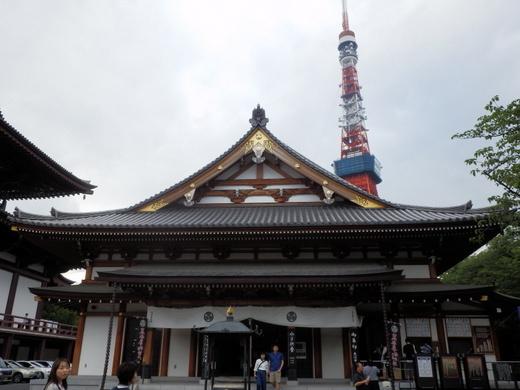 増上寺 (22)
