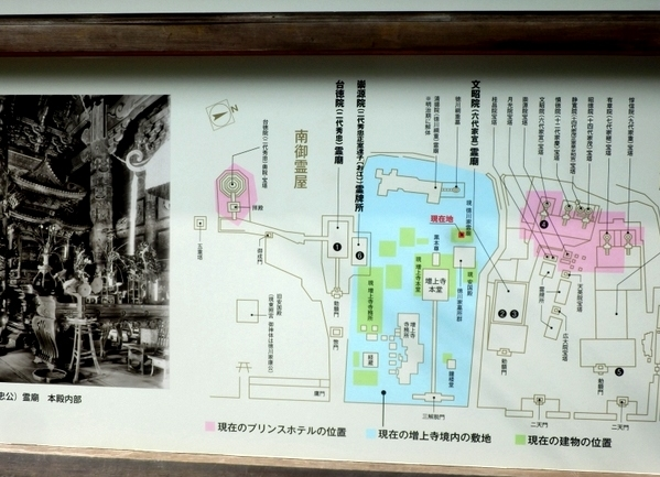 増上寺 (9)