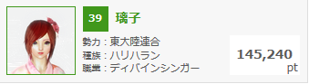 20150817020720a39.png