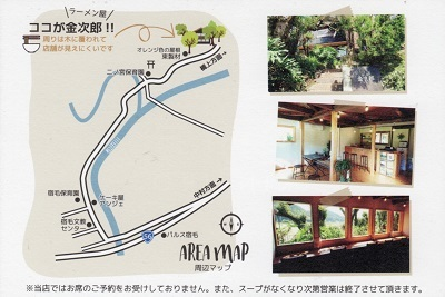 kinjiro02.jpg