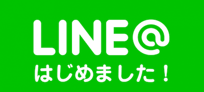 line-728x331.png