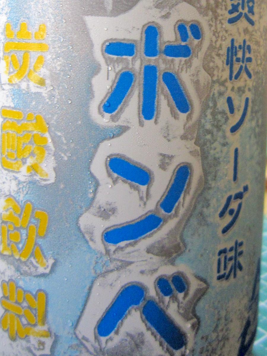 天津飯 550円