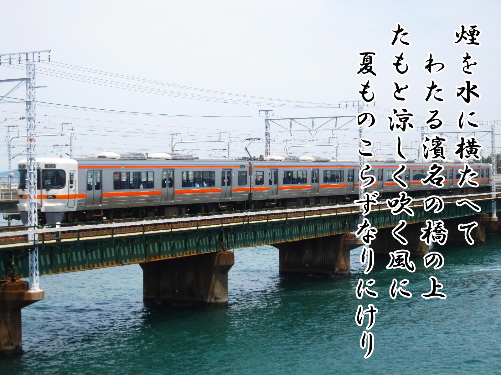 20150818-1.jpg