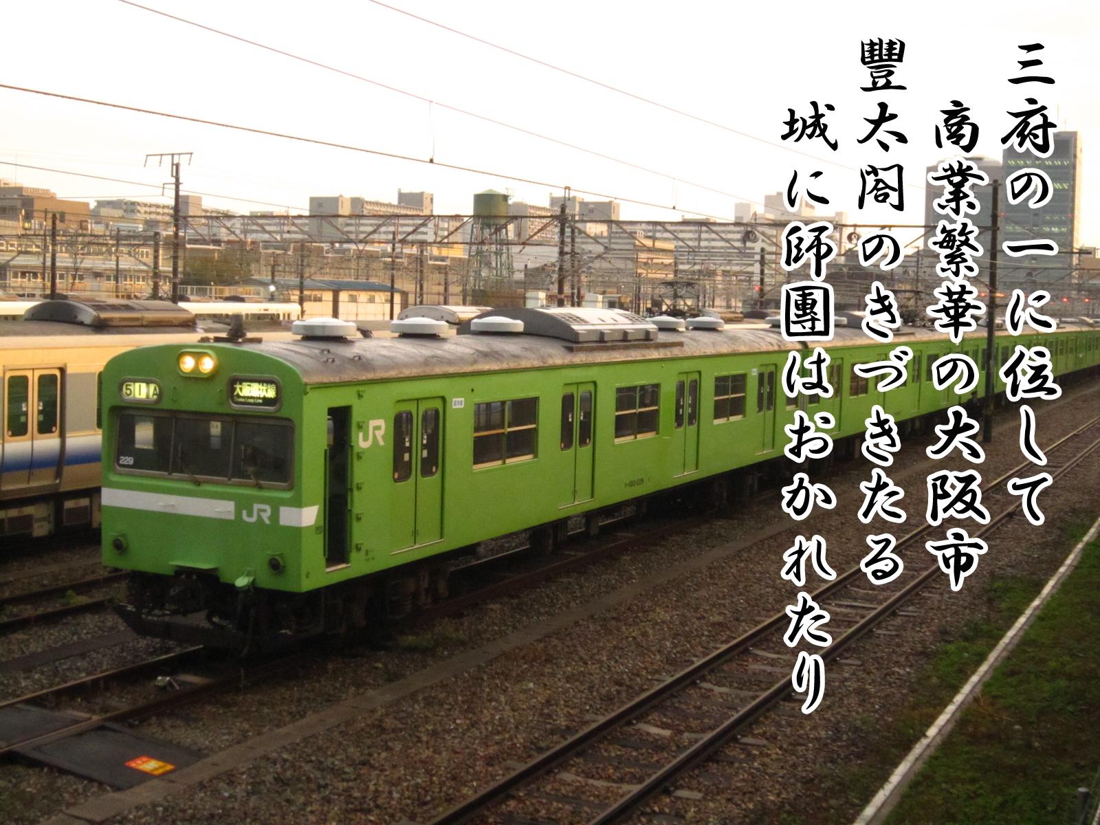 20150818-10.jpg