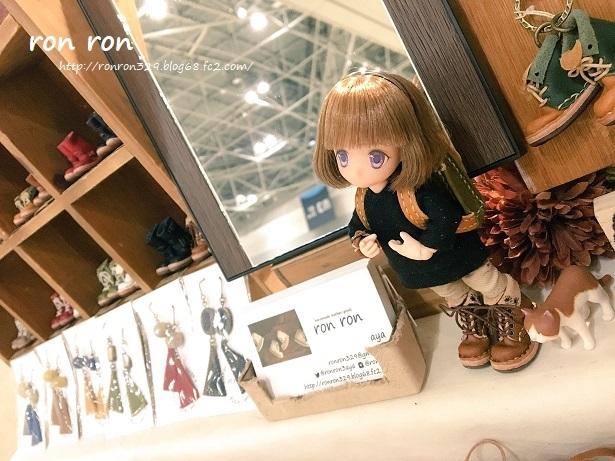 20180515photo3.jpg