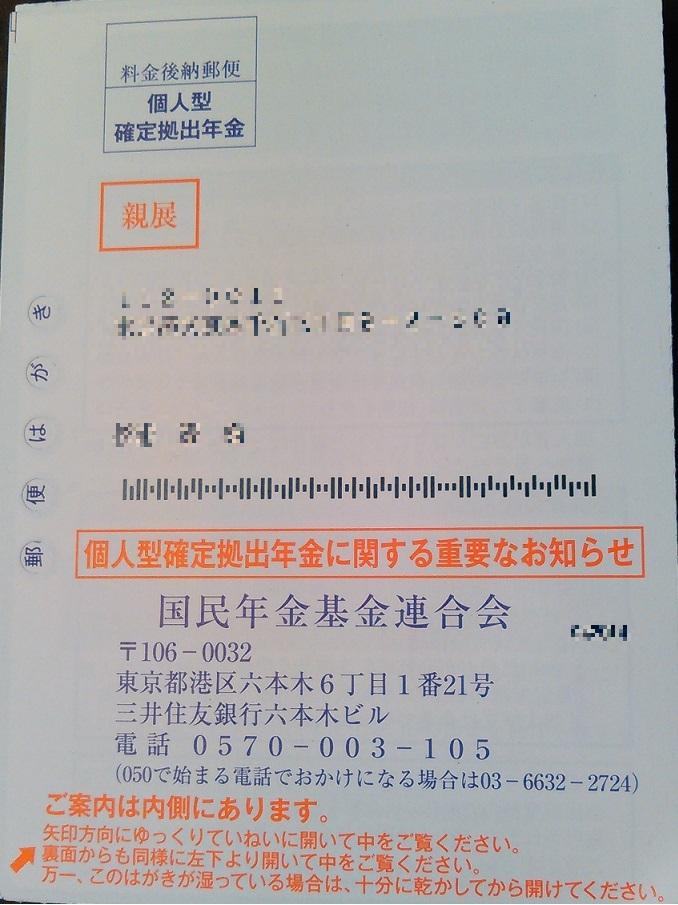 20171027-1.jpg