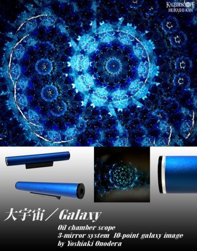 180506galaxy.jpg