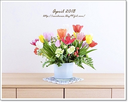 20180416-1.jpg