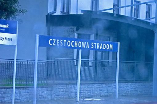チェンストホバ