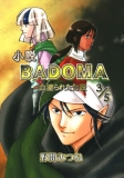 sho-BADOMA_3.jpg